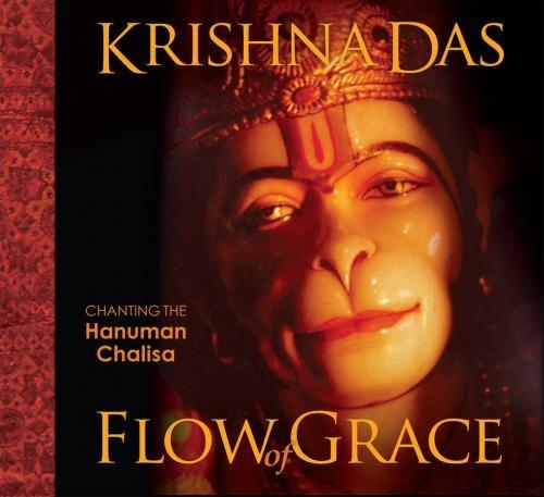 great way to learn the Hanuman Chalisa