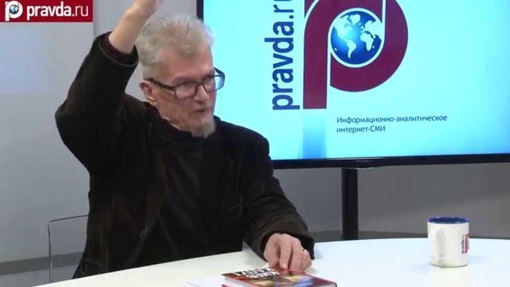 """Эдуард Лимонов о ситуации на Украине и книге """"Киев капут!"""""""