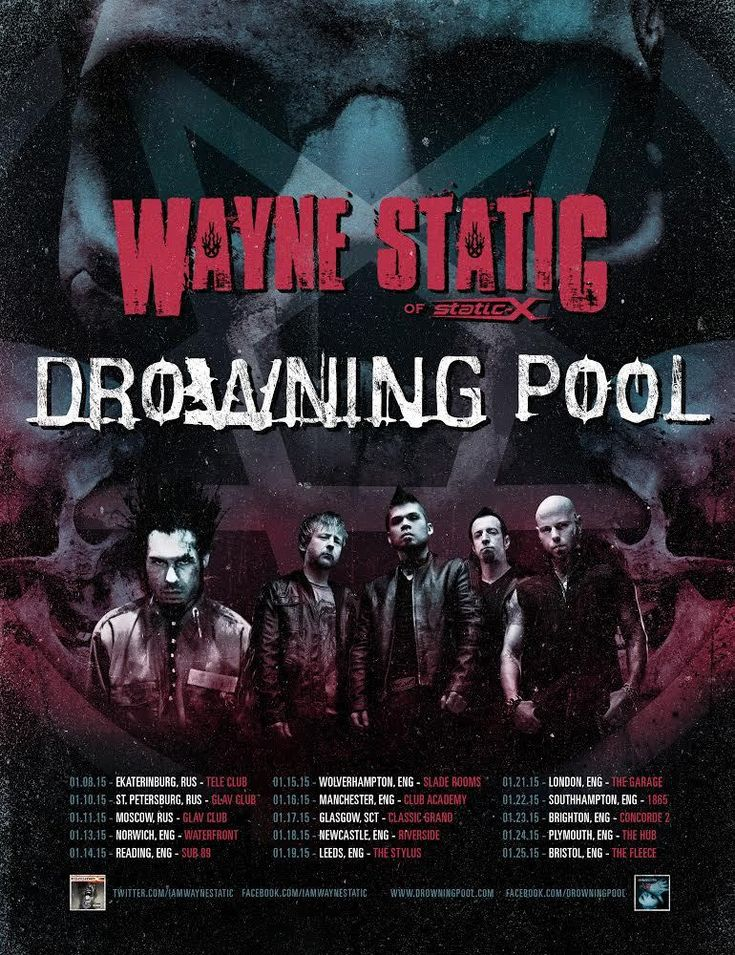 Drowning Pool Tour Dates