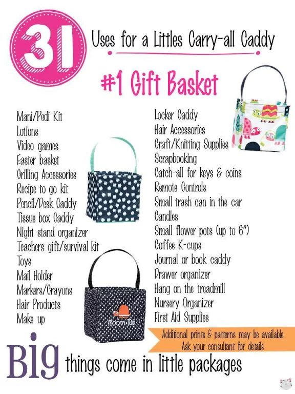 31 Uses for Thirty-One Little's Carry-All Caddy. #Carrie31Bags