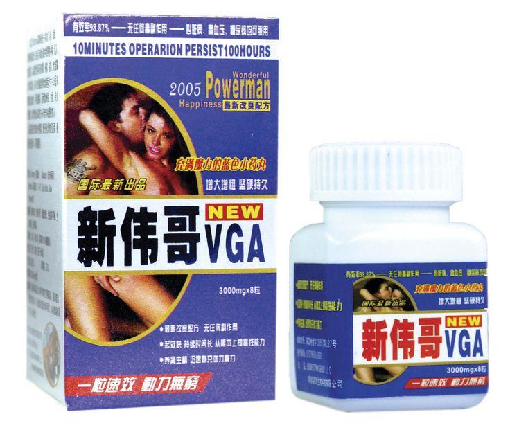 VGA – Excelente potenciador que ayuda a fortalecer y agrandar el pene. Aporta grandes beneficios a tu vida sexual.