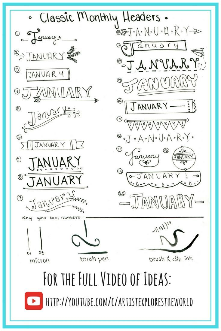 Classic Designs for Monthly Headers in Bullet Journal. Bullet Journal Ideas.