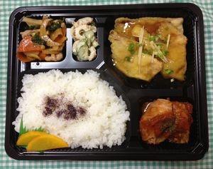 2012年10月いつかのランチメニュー:わかさぎ天ぷら甘酢あんほか