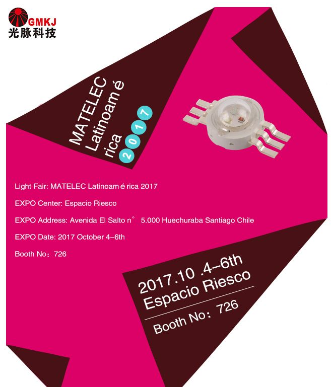 #LED  GMKJ invite you to attend the exhibition in Chile.   http://szgm-led.com