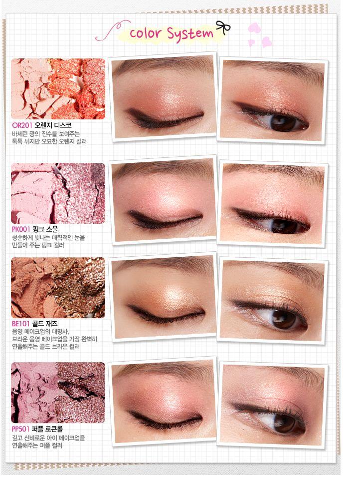Etude House eye shadow duo  I'm loving Korean makeup!