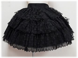 Lacy Bright Skirt