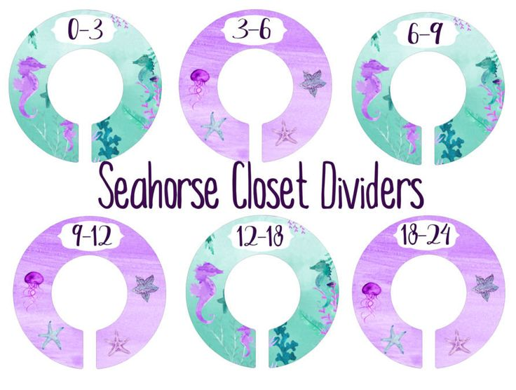 Seahorse Nursery Closet Organizer, Baby Nursery Aqua Purple, Clothes Dividers, Toddler Size Ring dividers, Day of the Week Organizers by LilysNurseryShop on Etsy