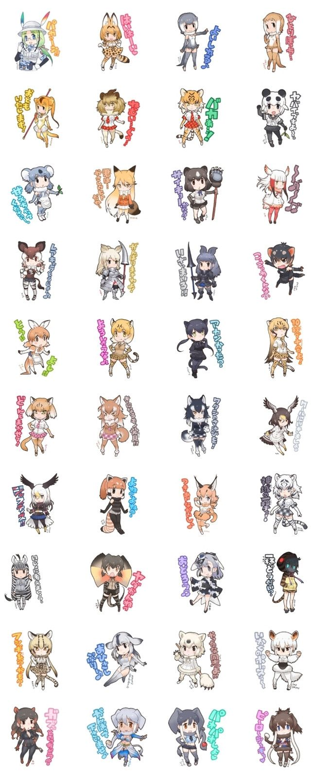"""Second Collection of Official """"Kemono Friends"""" Anime LINE Stamp Now Available"""