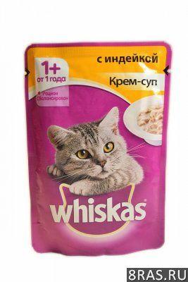 Корм для кошек, Москва | объявление №1505