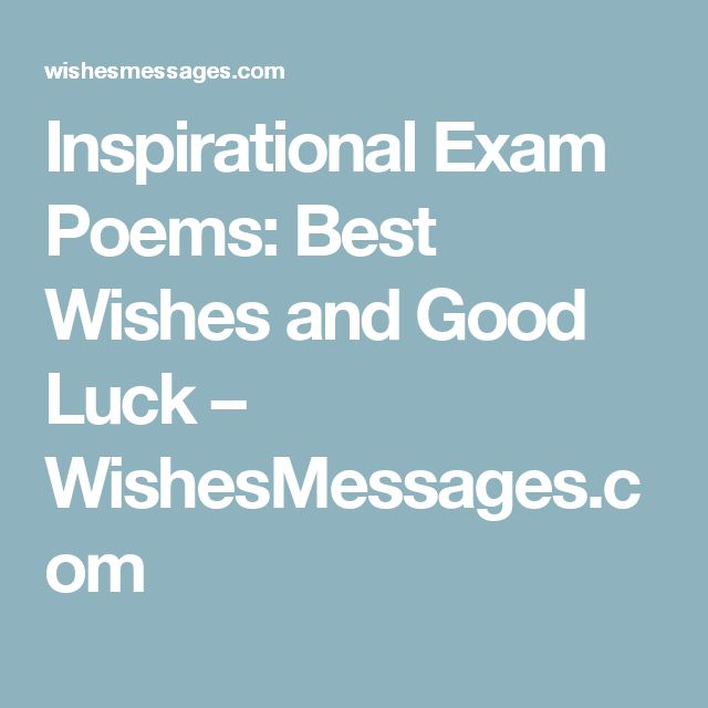Best Motivational Quotes For Students: Best 25+ Good Luck Exam Ideas On Pinterest