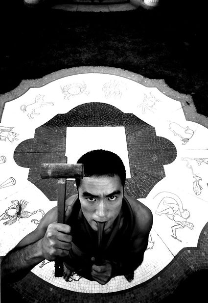 Yukio Mishima by Eiko Hosoe