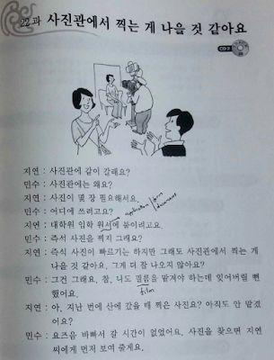 KL3 U22 I think I'd better take photo in studio.  어디에 쓰다, V-지 그래요, V-는 것보다 낫다, V-(으)ㄹ 뻔하다 grammar - Korean Listening   Study Korean Online 4 FREE