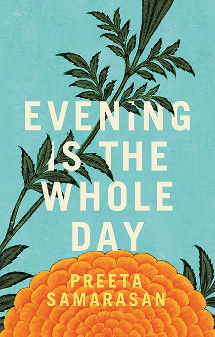 Evening Is the Whole Day cover designed by Leo Nickolls