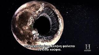 Είναι η Σελήνη Διαστημικός Σταθμός από απόκοσμα όντα ;   Ήταν η καλύτερη στιγμή της ανθρωπότητας, το μεγαλύτερο τεχνολογικό επίτευγμα του 20...