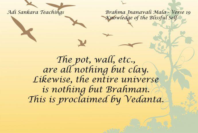 Brahma Jnanavali Quote 19