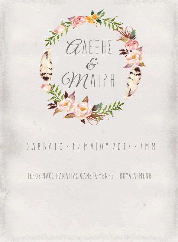 Προσκλητήριο γάμου με στεφάνι πεόνιες σε γρι φόντο