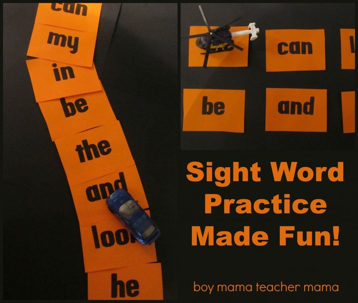 Boy Mama Teacher Mama | Sight Word Practice Made Fun beach ball idea and landing helicopter sounded good for will.