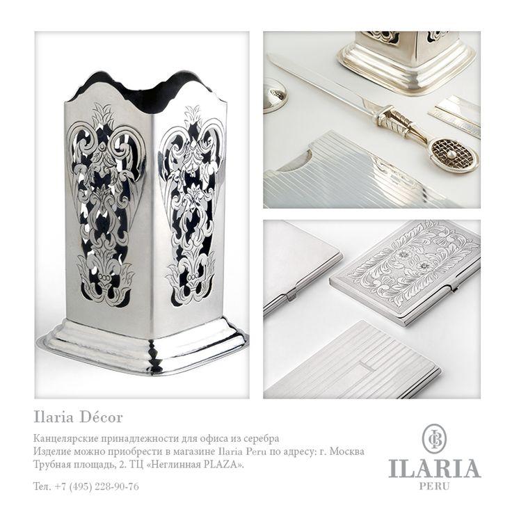Ilaria Décor. Настольные принадлежности: подставка для хранения канцелярских принадлежностей, визитницы, ножи для писем, линейки.
