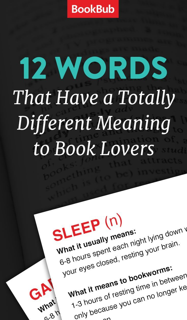 12 Words That Have A Totally Different Meaning To Book Lovers