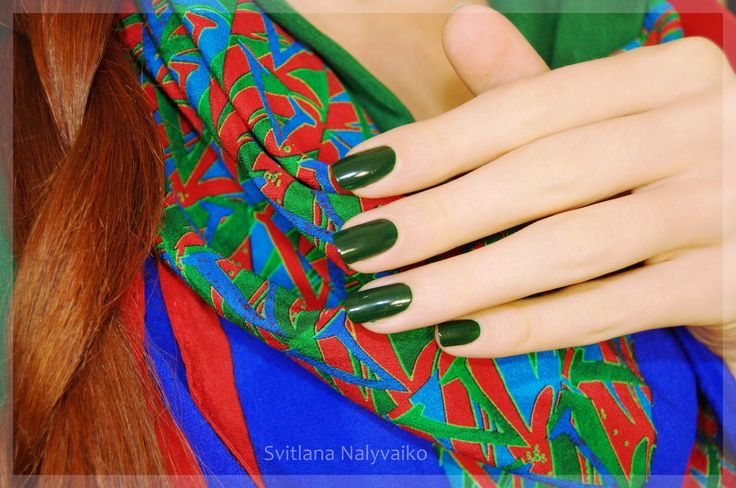 Svitlana Nalyvaiko: Лак для ногтей Anny Nail Polish № 369 Green Racing Drag. Еще…