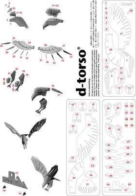 Hawk 105_white d-torso paper craft by Aki Co.,Ltd.