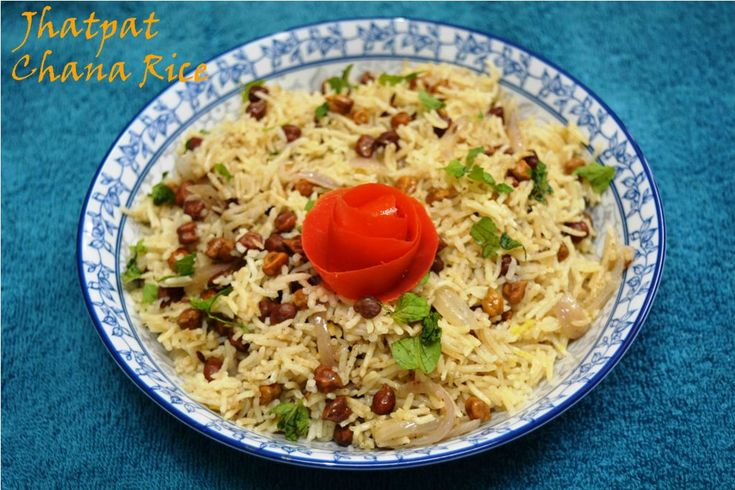 Jhat Pat Chana Rice  A healthy one pot meat & a delicious combo of carbs and proteins #chana #rice #lunchbox #hungry  Recipe at: www.annapurnaz.in