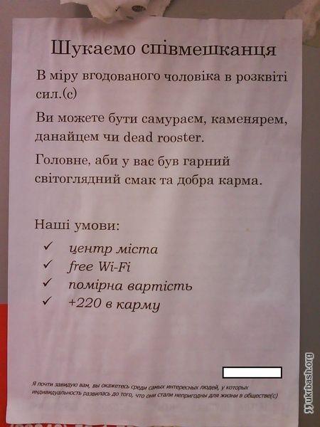 Оголошення В Камянці - http://p2230.ukrbash.org/pt