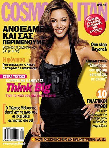 Beyoncé Knowles - Cosmopolitan Magazine [Greece] (March 2006)