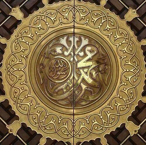 Beautiful Islamic Art; [retrieved from http://media-cache-ak0.pinimg.com/1200x/3e/43/76/3e43761fd918527ce46cc1b9318466ed.jpg]; (03/01/14)