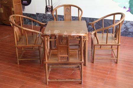 Шахматный стол General wood  — 20099 руб.  —