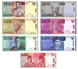 Just like all other civilised nations, Indonesia has its own set form of currency which is known locally as Rupiah or Rp for short.