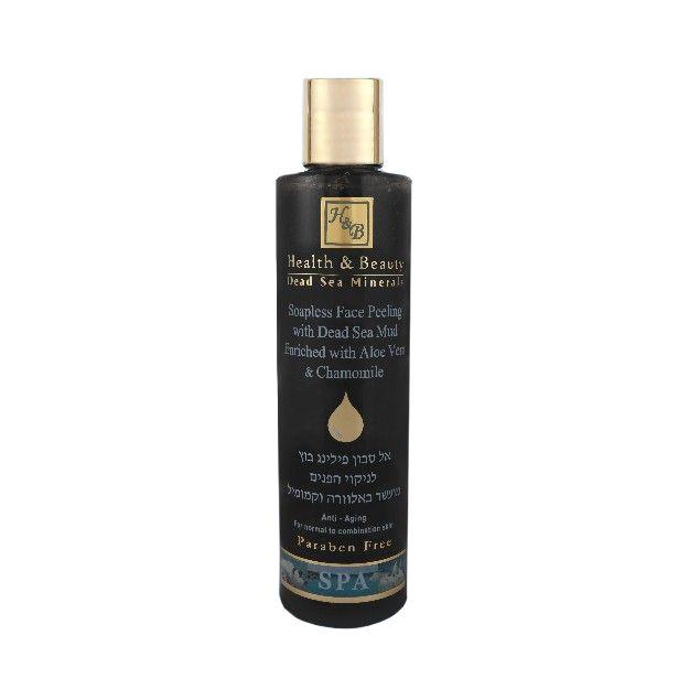 My Beauty Vibe   Υγεία, Ομορφιά με προϊόντα της Νεκράς θάλασσας