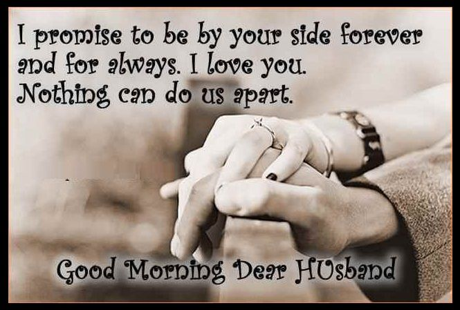 33+ Beautiful Good Morning Quotes with Images 2017