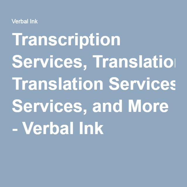 At Infognana, we understand this need and offer accurate and timely transcription services, fine-tuned to your industry.