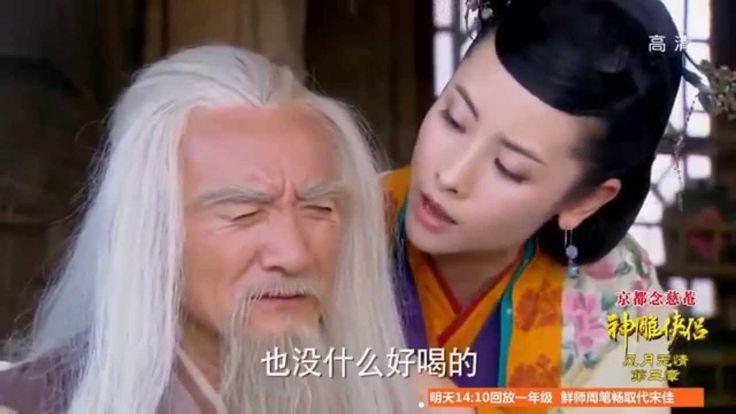 Tân Thần Điêu Đại Hiệp- Xem Phim Tân Thần Điêu Đại Hiệp  2014-Tập 3 (Thu...