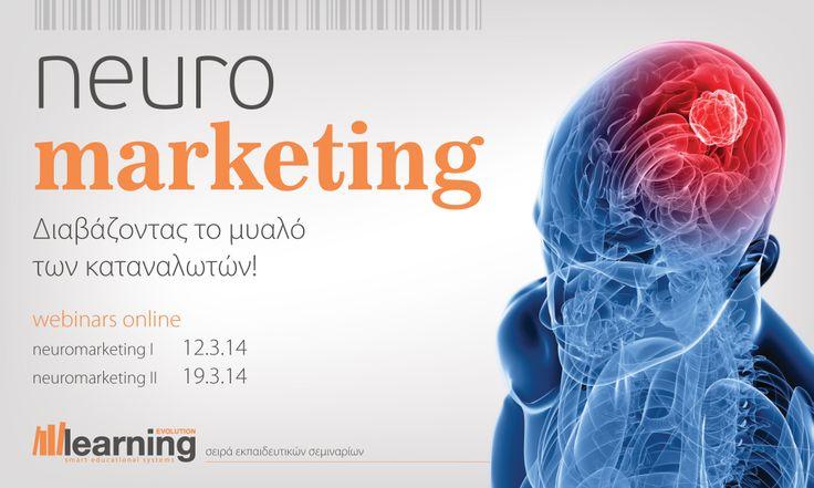 Σειρά δύο webinars με θέμα το Neuromarketing. Έκπτωση 20% αν παρακολουθήσετε και τα δύο webinars της σειράς. http://www.learningevolution.gr/index.php/webinars/neuromarketing-webinars