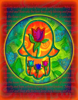 Tulip Hamsa Wall Panel With Jewish Home Blessing