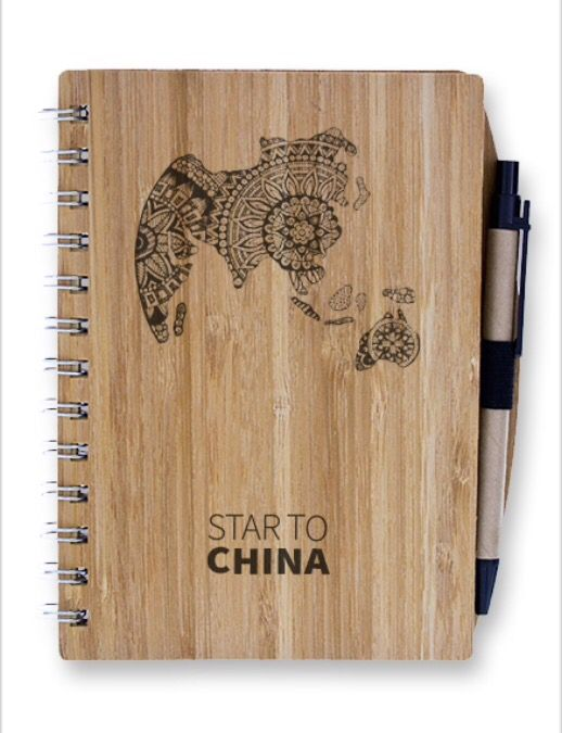 Bamboo Notebook Zenworld - Star to China  #zentangle #zenworld #bamboo #note #notebook #fashion #brown #china #design #global #world #star #startochina