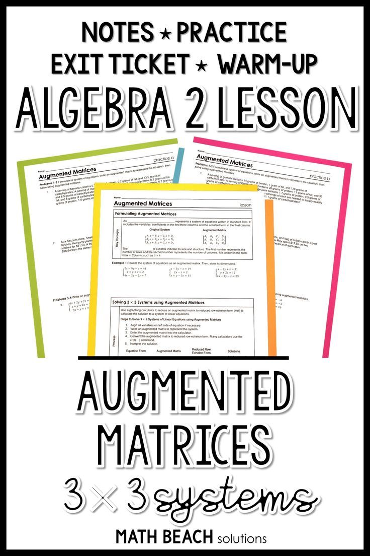 3x3 Systems Augmented Matrices Lesson Algebra Lesson Plans Linear Programming Algebra Lessons