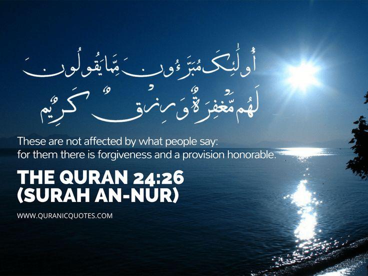 Surah anNur Ayah 26 Good Women are for Good Men  Quranic Quotes