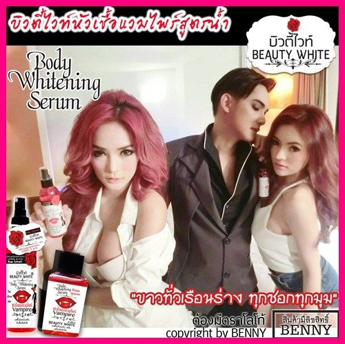 Testi Serum Vampire Original Thailand 120ml 30ml