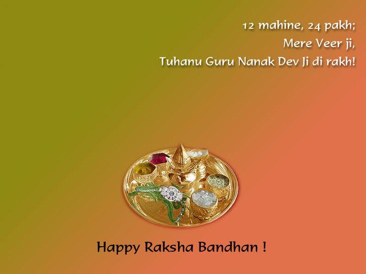 amazing-thoughts-for-raksha-bandhan-celebration New Photos of Raksha Bandhan, Funny Wallpapers of Happy Raksha Bandhan, Happy Raksha Bandhan Celebration,Happy, Raksha, Bandhan, Happy Raksha Bandhan, Best Wishes For Happy Raksha Bandhan, Amazing Indian Festival, Religious Festival,New Designs of Rakhi, Happy Rakhi Celebration, Happy Raksha Bandhan Greetings, Happy Raksha Bandhan Quotes,Story Behind Raksha Bandhan, Stylish Rakhi wallpaper
