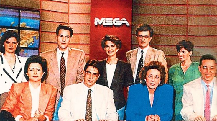 Mega: Το τελευταίο δραματικό επεισόδιο πριν πέσει η αυλαία