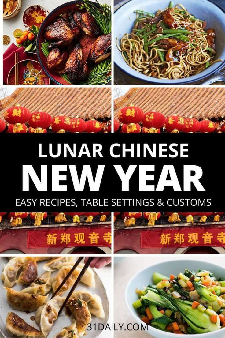 Bloggers In 2020 Chinese New Year Food New Year S Food Cooking Recipes