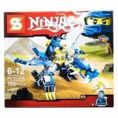 https://www.i-sabuy.com/ ProudNada Toys ของเล่นเด็กชุดตัวต่อเลโก้นินจา S NINJA THUNDER SWORDSMAN 100 PCS NO.SY249B