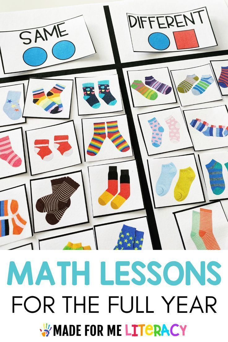 Low Prep Math Lessons For The Full Year Teaching Special Thinkers Life Skills Classroom Special Education Math Special Education Activities