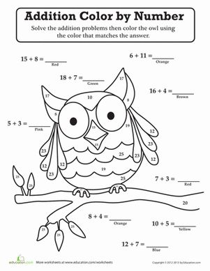 First Grade Addition Animals Worksheets: Owl Color by Number
