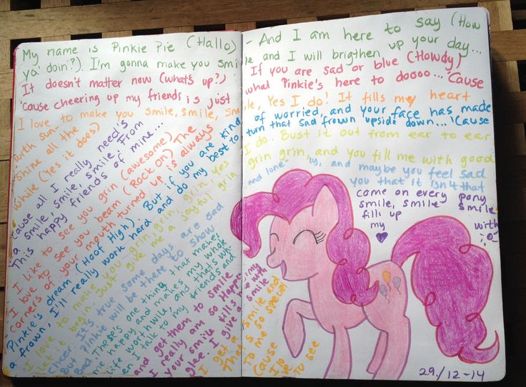 Art Journal # 2 - My Little Pony, Pinkie Pie and the lyrics of her song Smile, smile smile.  Colored pens