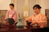 Ceremonia del té japonesa