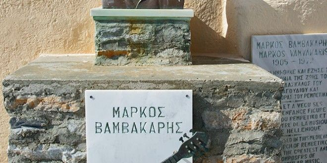 Μουσεία Archives   Syrosmap Το μουσείο του Μάρκου Βαμβακάρη ιδρύθηκε το 1995 στην Πατρίδα και γενέτειρα του Μάρκου, την Άνω Σύρο.